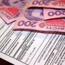 Рост тарифов могут отложить