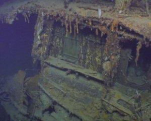 В Тихом океане нашли крейсер времен Второй мировой войны