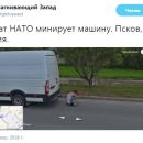 В Сети высмеяли россиянина без штанов, попавшего на панораму «Яндекса»
