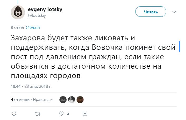 Соцсети повеселила реакция топ-пропагандистки Путина на победу «майдановцев» в Армении