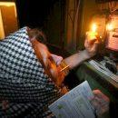 Украинцам стоит готовиться к подорожанию тарифов на «свет»