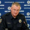 Объявили набор в патрульную полицию Крыма