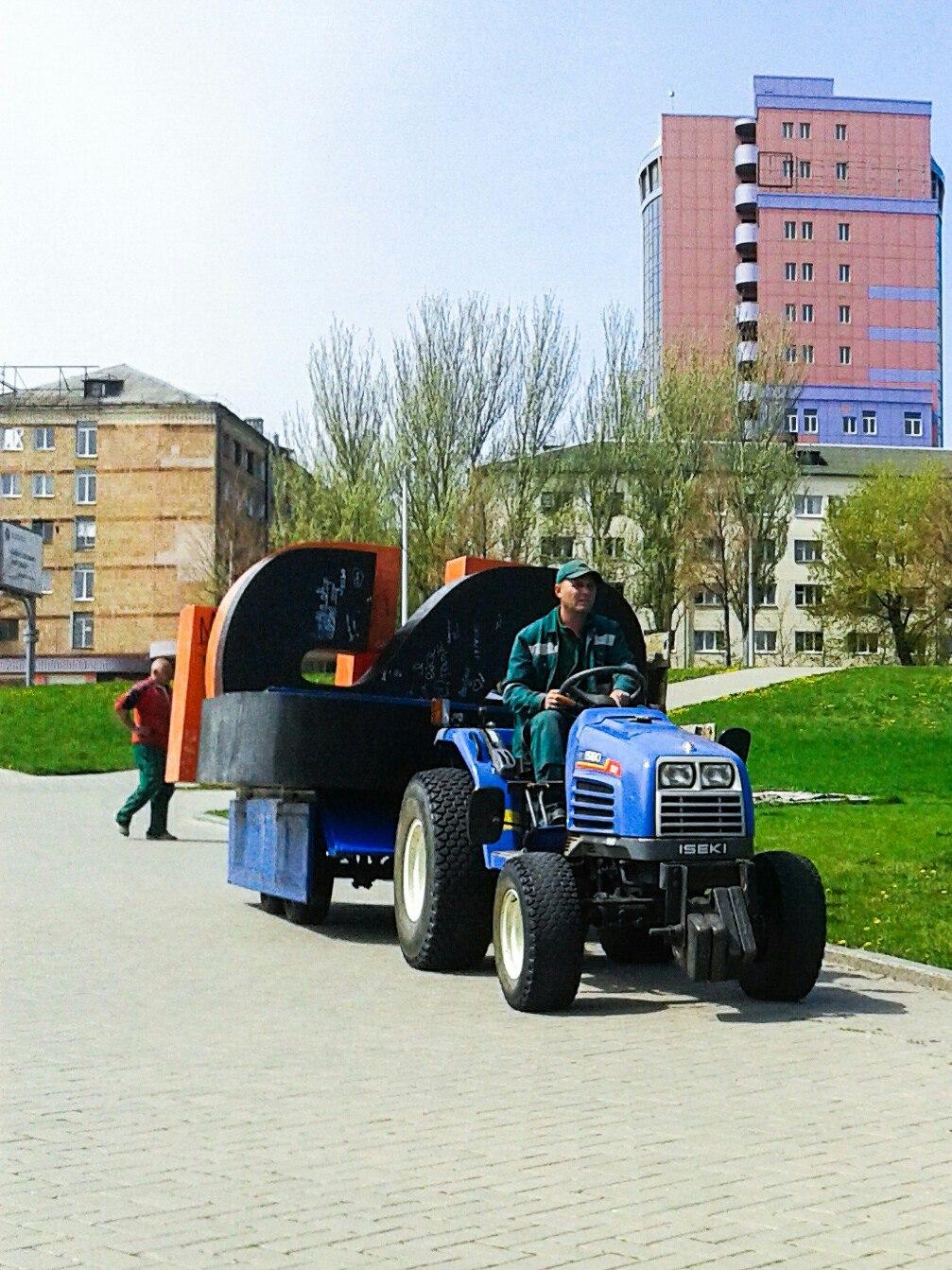 В Донецке надругались над аббревиатурой Шахтера