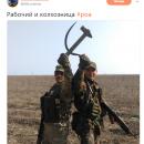Коси и забивай: Террористов Донбасса высмеяли за