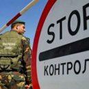 Штраф до 5 тыс. грн: Порошенко подписал закон об контроле за границей
