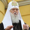 Разделенная украинская церковь соединится, — патриарх Филарет