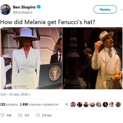 Шляпка Меланьи Трамп развеселила соцсети