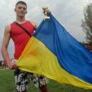 Умер талантливый украинский спортсмен