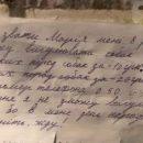 Сеть растрогало милое объявление восьмилетней девочки из Днепра