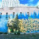 Сеть растрогал новый мурал в Киеве: опубликовано фото