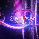 Изменили правила подсчета голосов на Евровидении