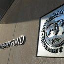 На Банковой уверены в получении транша МВФ — СМИ