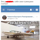 Боевики «ДНР» повеселили нелепым снимком