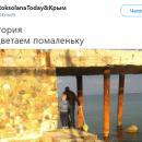 «Прелести» детского курорта в Крыму показали на ярких фото