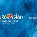 Объявили состав жюри Евровидения-2018