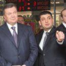Гройсману плохо работается в системе Януковича