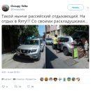 Со своими раскладушками: сеть насмешили фото российских туристов в Крыму