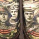 Маразм крепчал: в России выпустили тапочки с портретами ветеранов