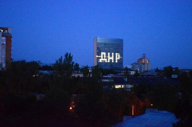 Раньше здесь был мир: Что кардинально изменили оккупанты в Донецке