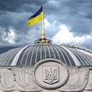 Присоединение сел к городам: в Украине вступил в силу новый закон