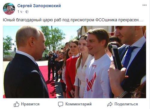 Он нам царь: в сети волна насмешек с постановочных фото Путина на инаугурации