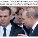 Путин оставил Медведева премьером еще на 6 лет и готовит «правительство изоляции» — Bloomberg
