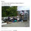 Подготовка к несезону: В сети появились новые показательные фото из Крыма