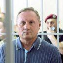 Швейцария рассекретила счета арестованного Ефремова