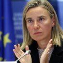 Евросоюз и Россия высказались о своем членстве в ядерном соглашении с Ираном
