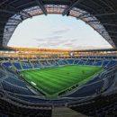 Стадион «Черноморец» выставили на продажу
