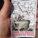 Атака в лоб: в оккупированном Луганске 9 мая устроили проукраинскую акцию (фото)