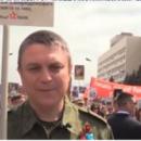 Забыл отчество деда: главарь боевиков «ЛНР» знатно оконфузился на глазах у журналистов