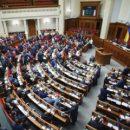 После трехнедельного перерыва Рада назначит выборы в регионах