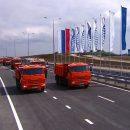 Путин хуже Гитлера: российские пропагандисты допустили занятный конфуз в сюжете про Крымский мост