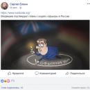 С созданием «зоны» проблем не будет: сеть позабавила карикатура Елкина о планах Кремля