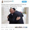 Соцсети потешаются над Путиным в объятиях Башара Асада