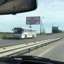 На одесской трассе видели забавный билборд с посланием любовнице