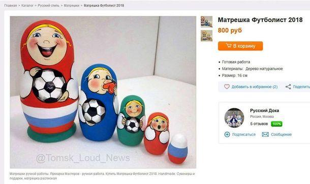 Дали понять, что ждет сборную России: В сети высмеяли курьезный сувенир к ЧМ-2018