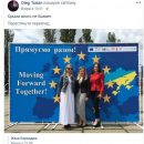 Один наш, один России: соцсети смеются над баннером в Черновцах с двумя Крымами