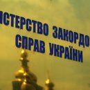 МИД: существует угроза жизни Сенцова и Балуха