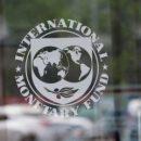 МВФ объяснил, почему экономика России растет медленно
