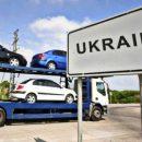 Зареєстровано законопроект, що здешевить розмитнення вживаних авто у 3-4 рази