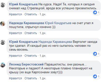 Так и НАТО прилетит: Появились интересные фото из Крыма