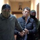 Украинский МИД в очередной раз призвал РФ освободить Сущенко