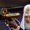 Можно не кушать: Патриарх Кирилл опроверг законы физики и природы