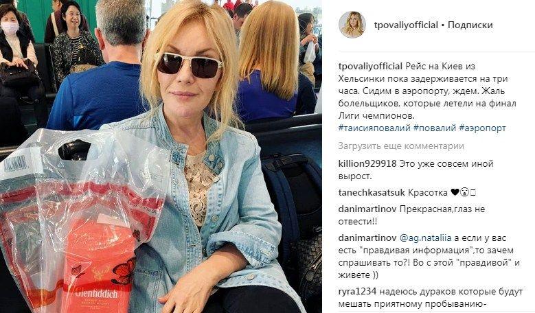 Сбежавшая в Россию Таисия Повалий вернулась в Киев и назвала его «лучшим местом на Земле»