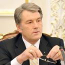 Ющенко возглавил Альпари Банк