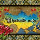 Президент одобрил усиление государственной защиты украинского языка