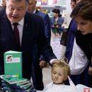 Забавное фото мальчика и Порошенко подорвало Сеть