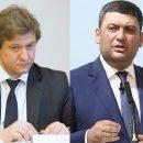 Деньги и влияние: что не поделили министр финансов Данилюк и премьер Гройсман